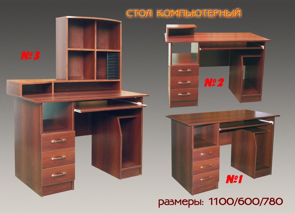 Стол компьютерный 2 - продажа мебели из массива сосны и бере.